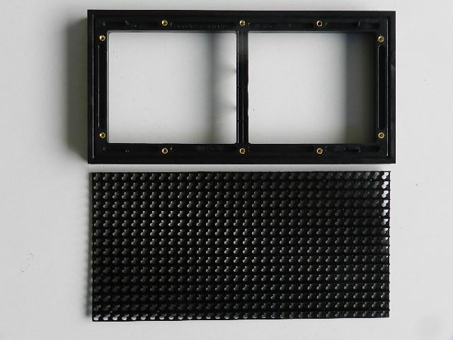 Protection for outdoor led display from SoStron