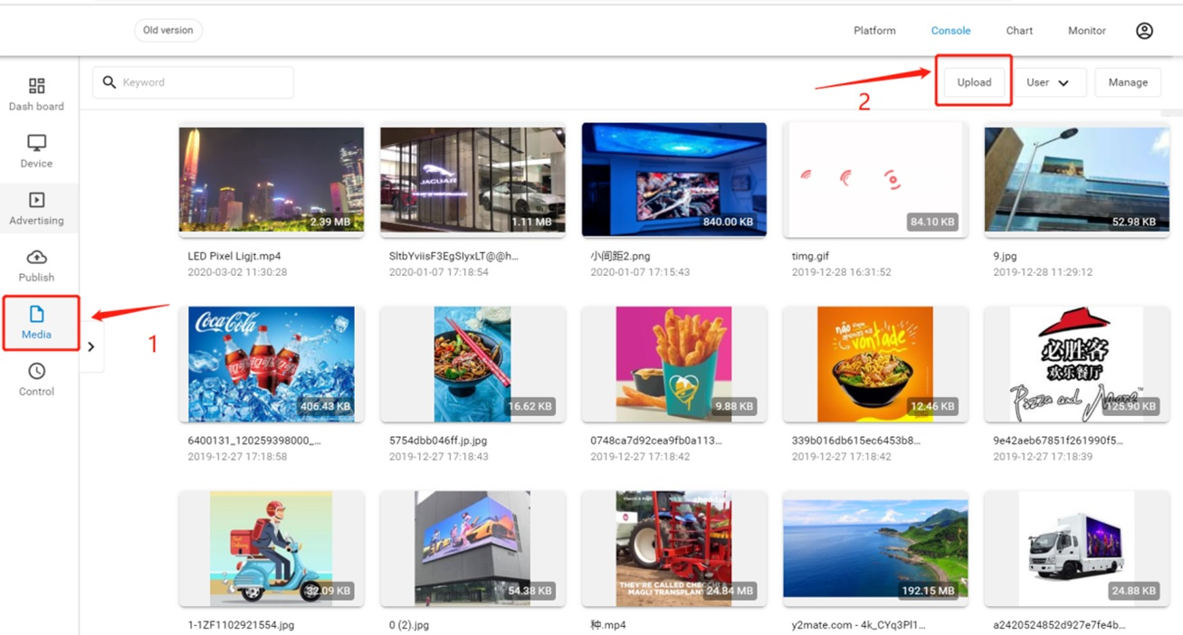 upload media content to sostron cloud cms